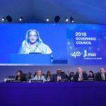 چهل و سومین نشست شورای حکام صندوق بین المللی توسعه کشاورزی 11 الی 12 فوریه 2020