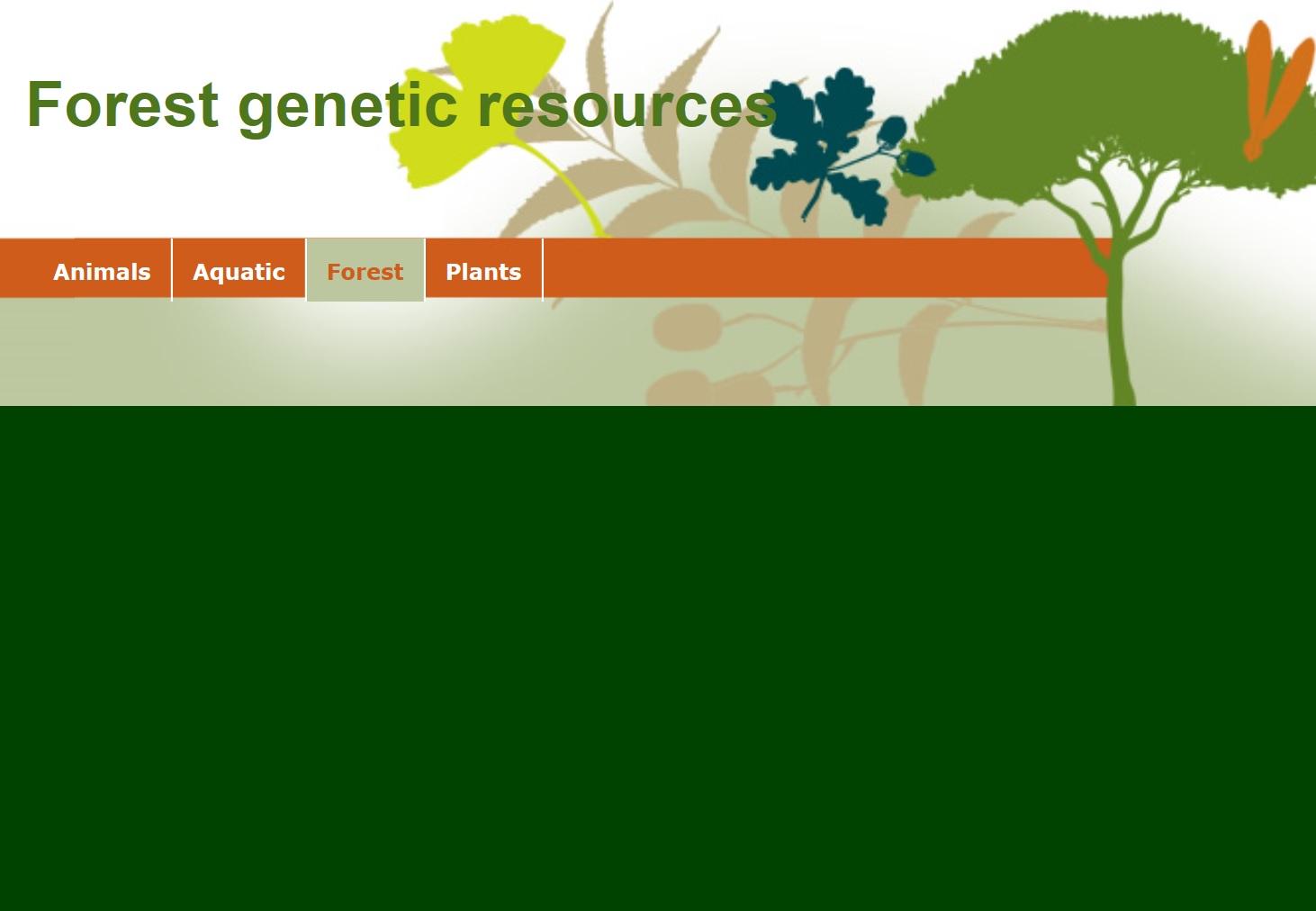 پنجمین جلسه گروه کار فنی تخصصی بین المللی منابع ژنتیکی جنگل