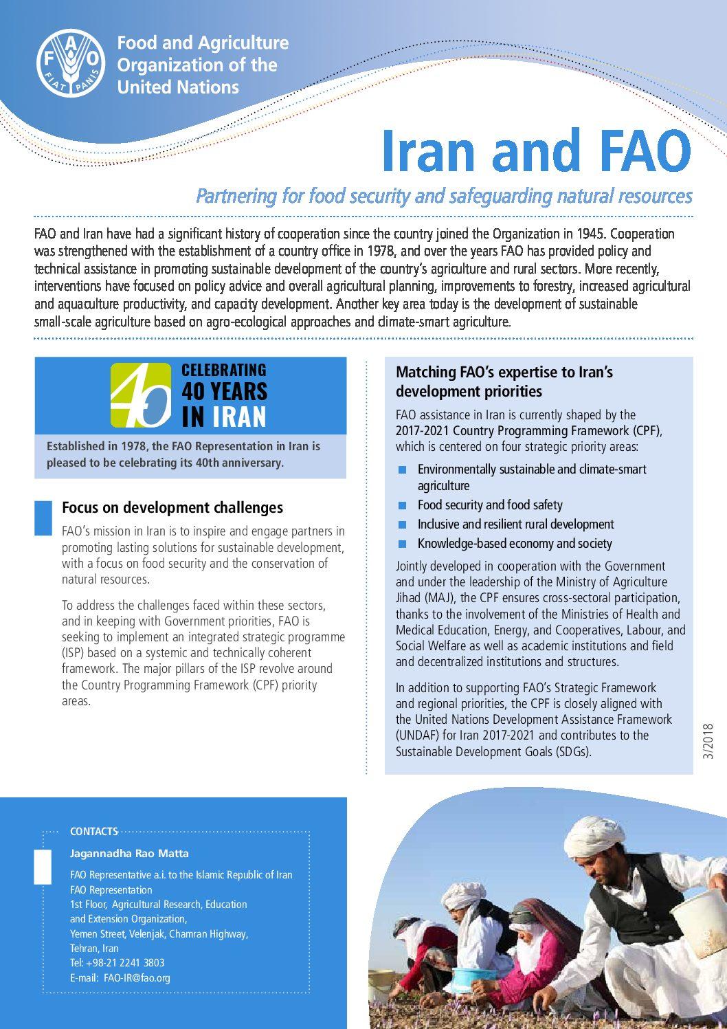 مشارکت فائو  و ایران در  امنیت غذایی و حفاظت از منابع طبیعی