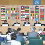 برگزاری هفتمین نشست مشارکت جهانی خاک