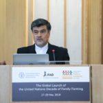 سخنرانی آقای دکتر عمادی  در کنفرانس معرفی جهانی دهه کشاورزی خانوادگی سازمان ملل متحد