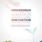 سمپوزیوم بین المللی نوآوری های کشاورزی برای کشاورزی خانوادگی