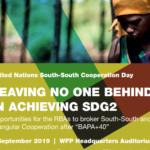 روز همکاری های جنوب جنوب سازمان ملل متحد